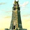 Bismarck_Turm